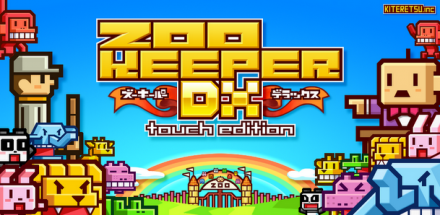 zoo-keeper-dx-android