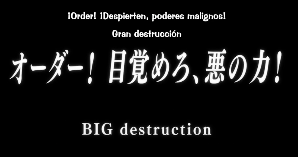 Big destruction